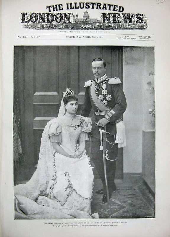History Wedding Dress - Suite
