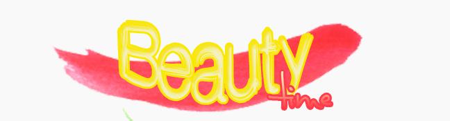 Rubrique :Beauté (Partie1)