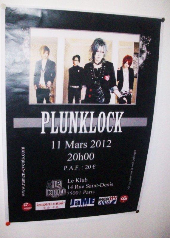 Plunklock ~