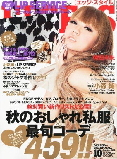 Edge Style 7/9