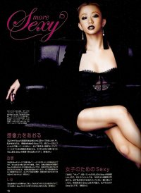 Edge Style - Scans