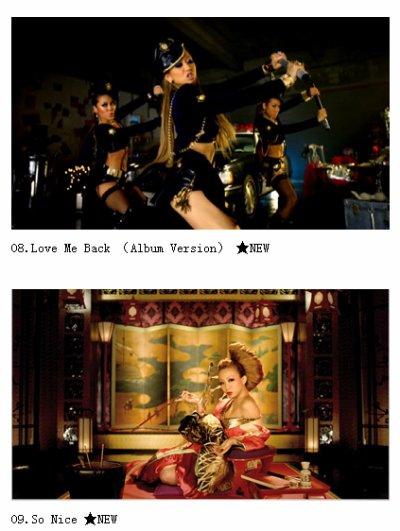 JAPONESQUE - Photos des clips
