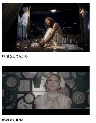 JAPONESQUE - Photos des clips (partie 2)