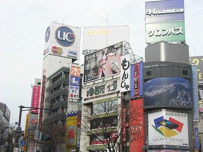 JAPONESQUE - Promo