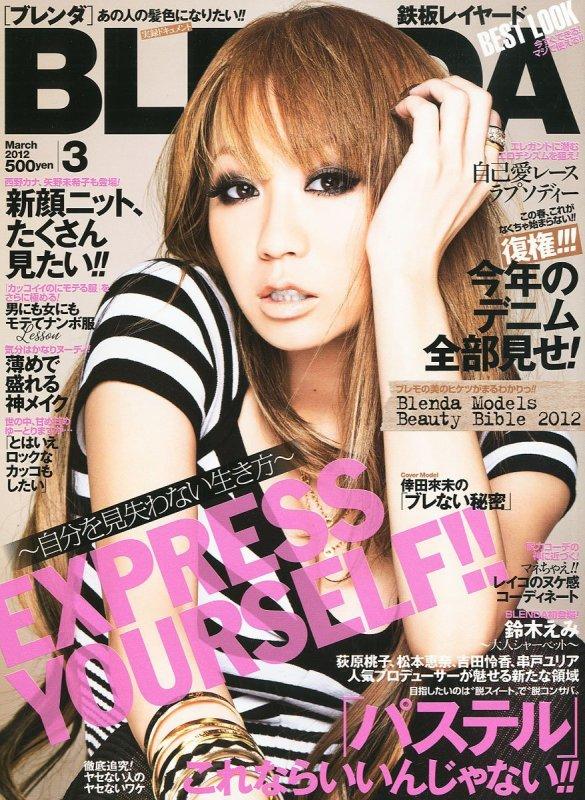 BLENDA (07.02.2012) - Cover