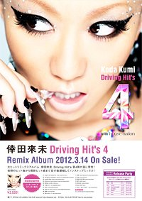 Driving Hit's 4 - Tracklist officielle + Poster