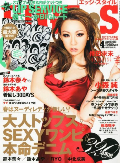 Edge Style (07.02.2012) - Cover