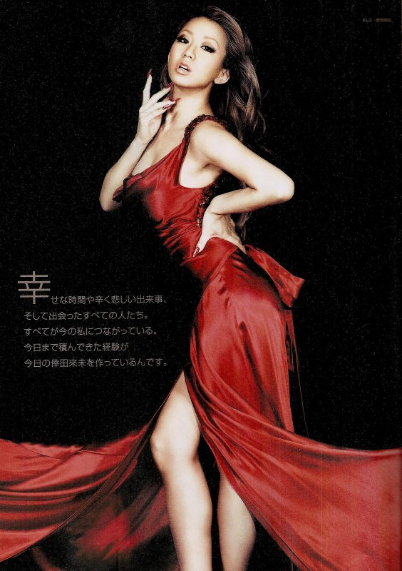 Edge Style 12/04 - Scans