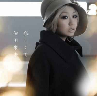 [54th single] Koishikute - Informations + Covers + Tracklist