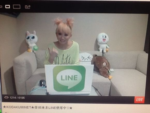 Kumi en live sur U Stream !
