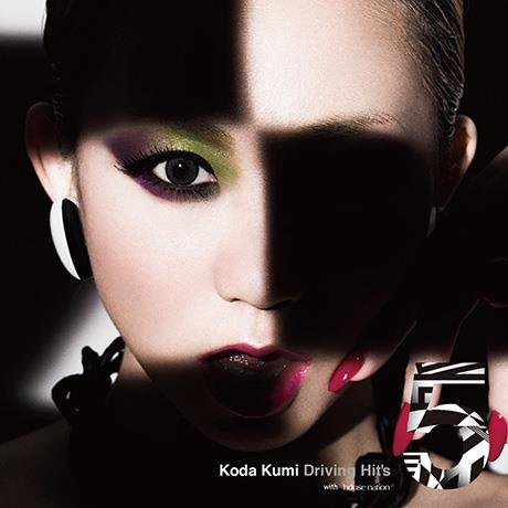 Driving Hit's 5 - Tracklist + Cover