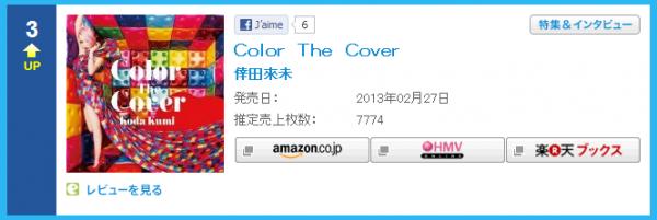 Color The Cover - Débuts pas trop mauvais !