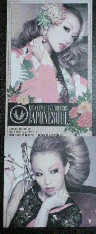 Billet pour le Live Tour 2013 ~JAPONESQUE~