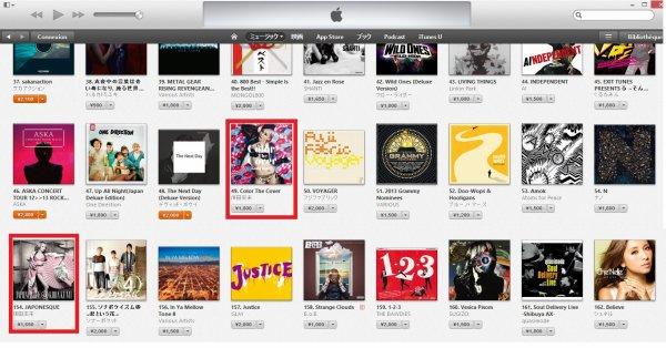 Classements iTunes Japon (jeudi 07 mars 2013)