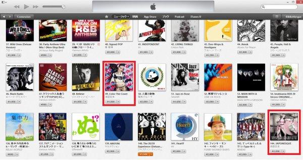 Classements iTunes Japon (dimanche 10 mars 2013)