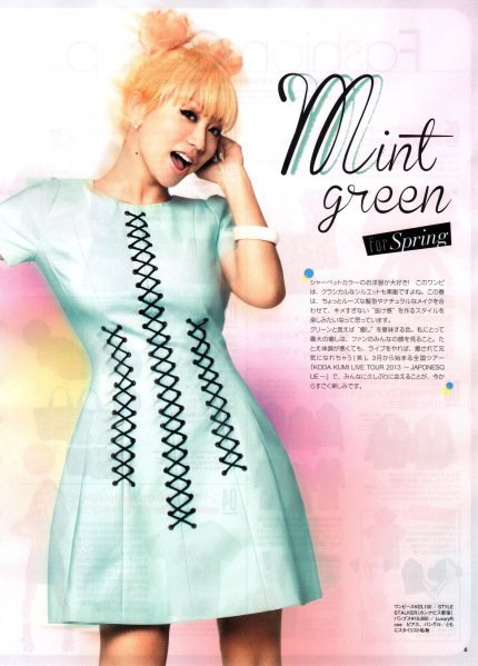 EDGE STYLE - Avril 2013 - Scans