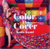 Color The Cover - CD + DVD