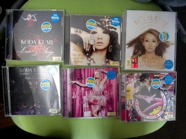 Les Live CDs uniquement pour la Playroom