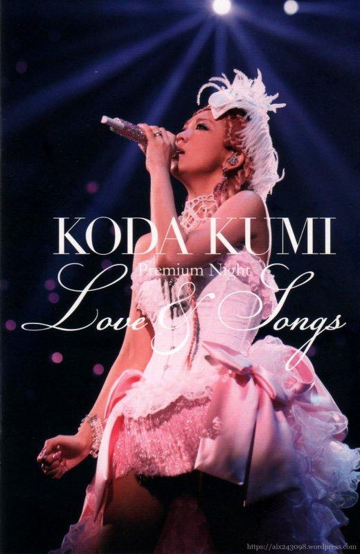 Premium Night ~Love & Songs~ - DVD