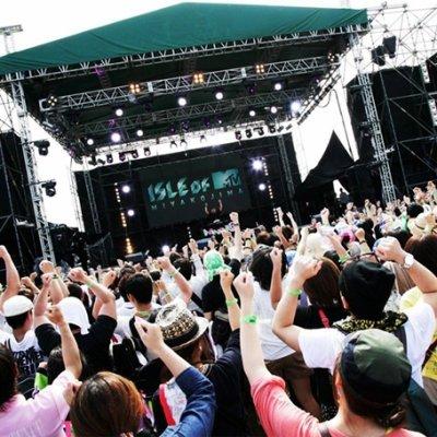 Isle Of MTV à Miyakojima (Okinawa) - Setlist
