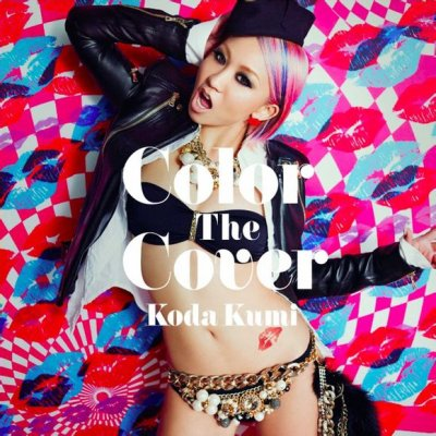Color The Cover - CD Only