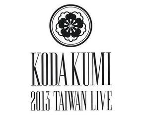 Koda Kumi Taiwan Live 2013