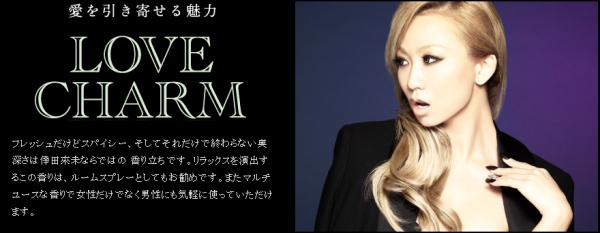 [Nouveaux Parfums] Love Charm & Love Dress - Photos Promo