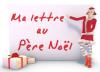 Ma lettre au Père Noël, de Philippe