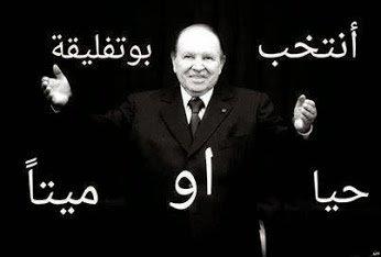dieu bénisse l'Algérie