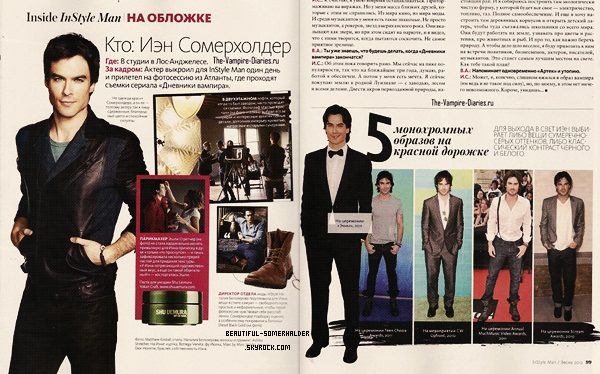 _________________________  Scans du InStyle Man Russia 2012 _________________________