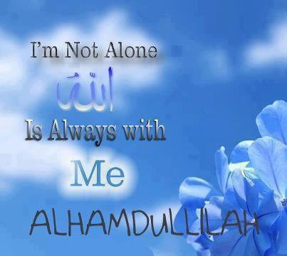allah always with us