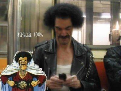 oO0-  Mr. Satan  -0Oo