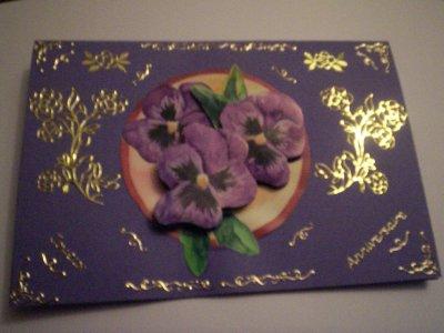 carte anniversaire fleurs n°1  (DISPONIBLE)