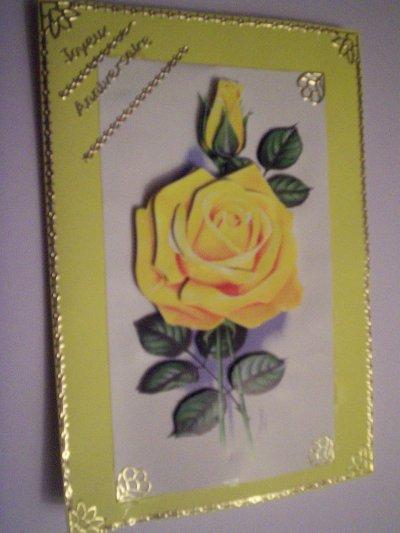 carte anniversaire fleurs  n°8 (VENDU)