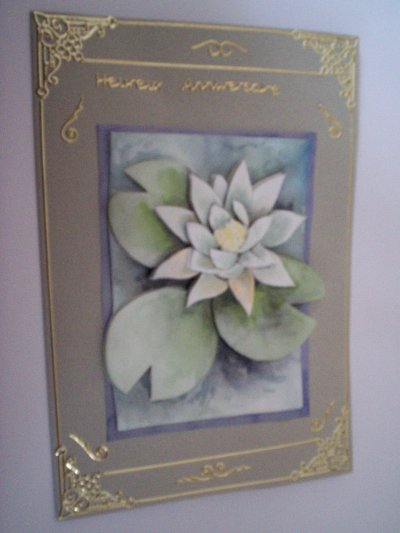 carte anniversaire fleurs n°19 (DISPONIBLE)
