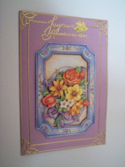 carte anniversaire fleurs n°32 ( VENDU)