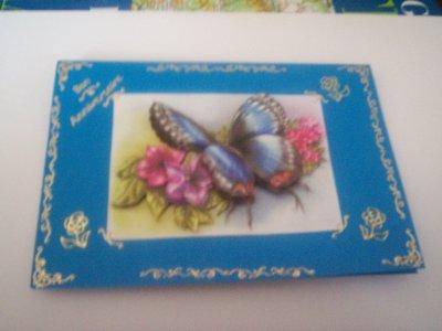 carte aniversaire papillon n°3 (DISPONIBLE)