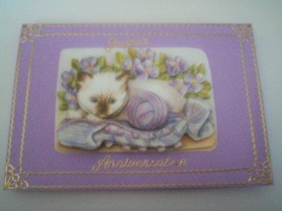 carte anniversaire chats n°4 (VENDU)