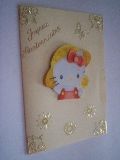 carte anniversaire hello kitty n°3 ( DISPONIBLE)