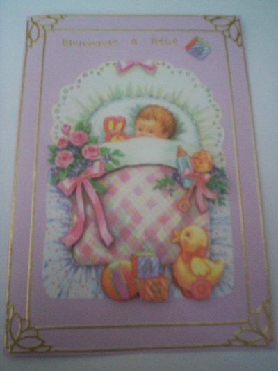 carte bébé n°1 (VENDU)