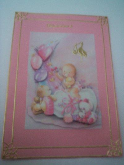 cartes bébé : felicitation n°3 (VENDU)