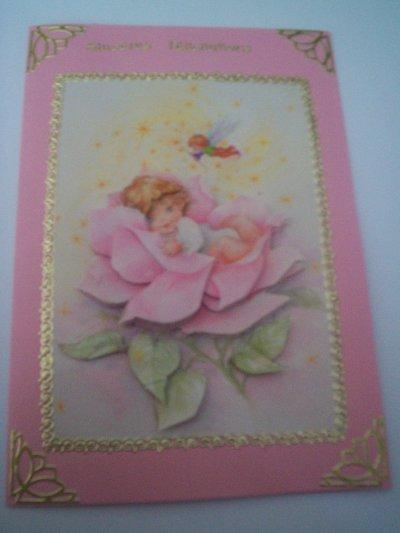cartes bébé : sinceres felicitation n°6 (VENDU)