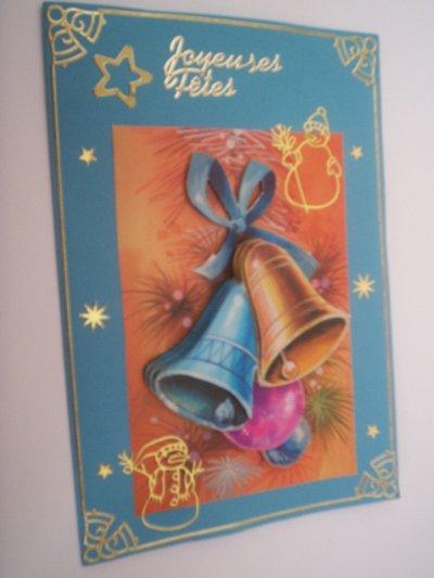 cartes joyeuses fetes n°3 (DISPONIBLE)