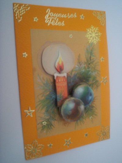 cartes joyeuses fetes n°4 (DISPONIBLE)