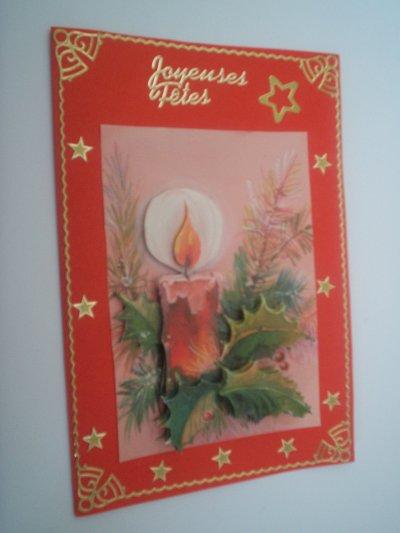 cartes joyeuses fetes n°7 (VENDU)