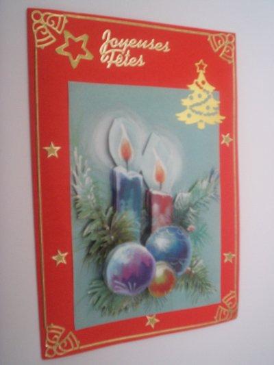 cartes joyeuses fetes n°9 (VENDU)
