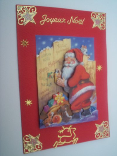cartes joyeux noel n°3 (DISPONIBLE)
