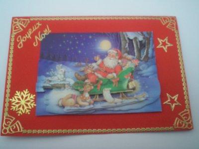 cartes joyeux noel n°4 (DISPONIBLE)