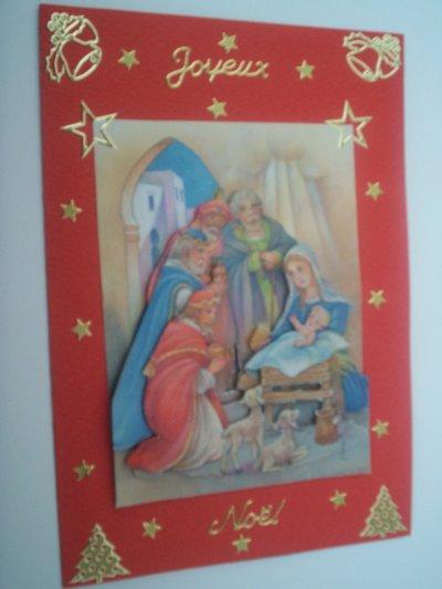 cartes joyeux noel n°5 (DISPONIBLE)