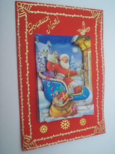cartes joyeux noel n°6 (DISPONIBLE)